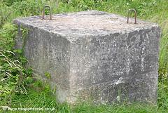 кубе бетона