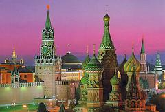 поясов россии