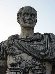 мог делать цезарь