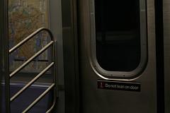 вагоне метро