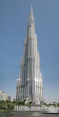 самом высоком здании