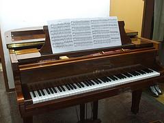 клавиш фортепиано