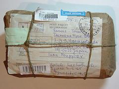 хранится почте