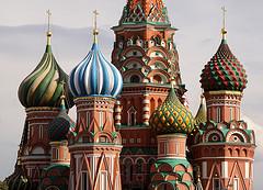 регионов россии