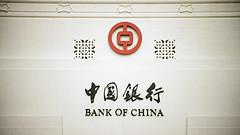 можно открыть банке